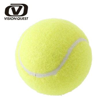ビジョンクエスト VISION QUEST硬式テニスボール1球 ノンプレッシャー練習11VQB1P