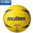 モルテン(molten) ヌエバX3600 屋外用ハンドボール2号球(レディース・ジュニア) H2X3600