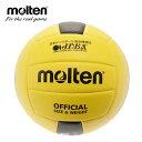 モルテン ( molten ) ドッジボール ( 練習球 ) MSD3N
