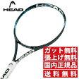 ヘッド ( HEAD ) テニス 硬式ラケット 未張り上げ ( メンズ・レディース ) ユーテックIGインスティンクトMP 230472