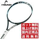 ヘッド HEAD硬式テニスラケット 未張り上げユーテックIGインスティンクトMP230472