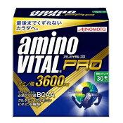 味の素 アミノバイタル サプリメント プロテイン アミノバイタルプロ 30本 16AM1620