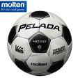 モルテン(molten)サッカーボールペレーダ4000 5号球(F5P4000)(サッカー用品 通販 楽天)
