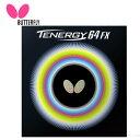 バタフライ Butterfly卓球ラバー メンズ レディーステナジー64FX05920