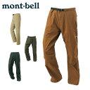 モンベル mont-bellメンズアウトドアパンツストレッチサニーサイドPT1105428