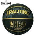 スポルディング SPALDINGバスケットボール 7号球 ゴールドハイライト 屋外用 7号 73-229Z