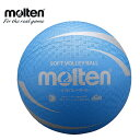 モルテン(molten) ソフトバレーボール S3V1200-C