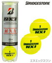 【D10倍 P7倍 G5倍 12/8 1:59まで】ブリヂストン(BRIDGESTONE)硬式テニスボール NX1(4個)BBA2XT