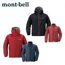 モンベル mont bellアウトドアウェア トレッキング ジャケット メンズ3in1 フォールライン パーカ1102432
