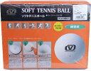 ビジョンクエスト Vision Quest ソフトテニスボール 軟式テニスボール 練習球 12個入り 1ダース