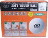 ビジョンクエスト(Vision Quest)ソフトテニスボール軟式テニスボール練習球12個入り(1ダース)