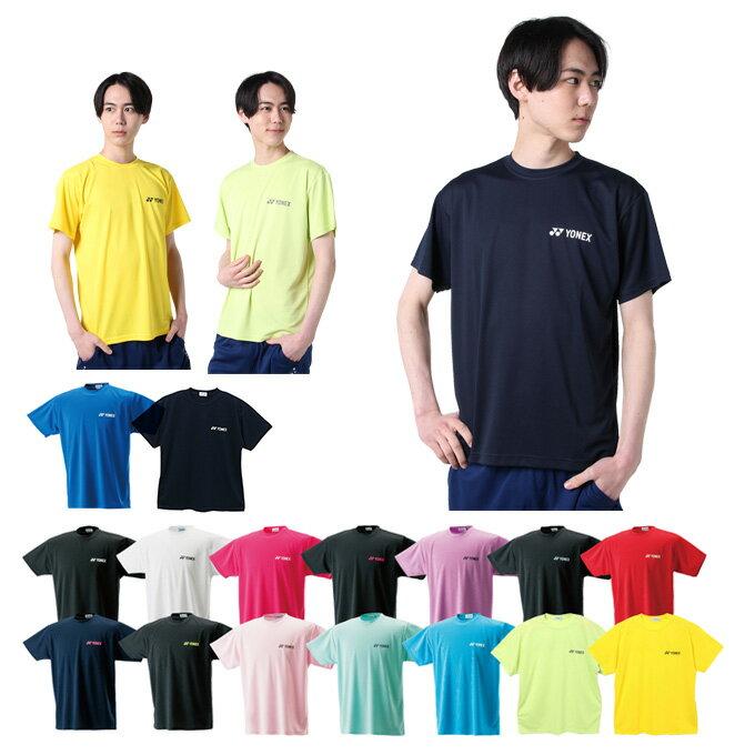 ヨネックス テニス・バドミントン 限定Tシャツ