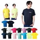 ヨネックス テニスウェア バドミントンウェア Tシャツ 半袖 メンズ レディース 限定T