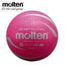 モルテン moltenソフトバレーボールミニソフトバレーボール PS2V1200-P