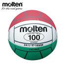 【店内全品基本送料無料 12/3 18:00まで】モルテン(molten) ソフトバレーボール バレーボール(IT) KVN100IT