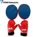 東方興産 Toho Enterprise おもちゃボクシングセット ジュニアBS-206
