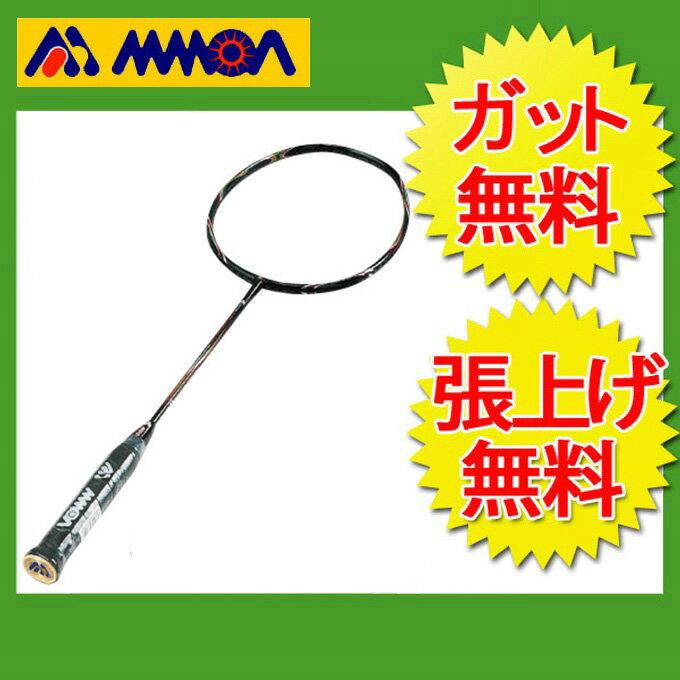 モア ( MMOA ) バドミントンラケット  未張り上げ ( メンズ レディース ) ーライトナノ3300 MSL-3300BK