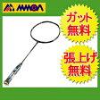 モア(MMOA)バドミントンラケットスーパーライトナノ3300 MSL-3300BK
