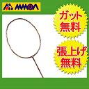 モア ( MMOA ) バドミントンラケット 未張り上げ ( メンズ レディース ) スーパーライトナノ3300 MSL-3300