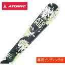 アトミック ( ATOMIC ) ショートスキー板・金具付 ETL 123 ET + EZYTRAK 10 AASS00440