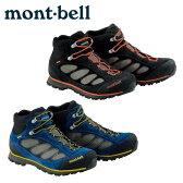 モンベル(mont-bell)トレッキングシューズティトンブーツ Men's1129325(山登り 靴 アウトドア 登山用品 キャンプ ハイキング ハイキングシューズ トレッキングブーツ 楽天)