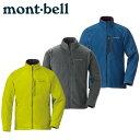 モンベル(mont-bell) トレッキングジャケット
