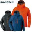 【全品ポイント5倍以上 10/24(月)9:59まで】 モンベル ( mont bell ) ウィンドジャケット ( メンズ ) パウダーシェッド パーカ Men's 1106497
