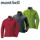 【送料無料】モンベル(mont-bell) トレッキングジャケット