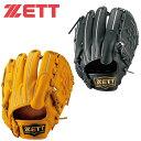 ゼット(ZETT) 野球用品