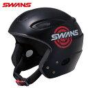 SWANS(スワンズ) スキー・スノーボードヘルメット(ジュニア) H-50