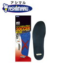アシマル(ASHIMARU)シューズインソールサッカーPX22(サッカー用品 通販 楽天)