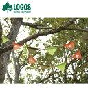 【店内全品送料無料 10/1(土) 18:00まで】ロゴス(LOGOS) キャンプACC LOGOS ガーランドフラッグ(2m×2pcs) 71809509【1...