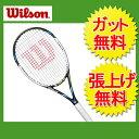 【D10倍 P7倍 G5倍 12/8 1:59まで】ウィルソン ( Wilson ) 硬式ラケット 未張り上げ ( メンズ ・ レディース ) JUICE 10...