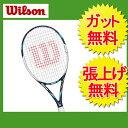 ウィルソン Wilson硬式テニスラケット 未張り上げJUICE 100ULWRT719320