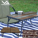 ポイント ビジョンピークスアウトドアテーブル テーブルミニスリムテーブル