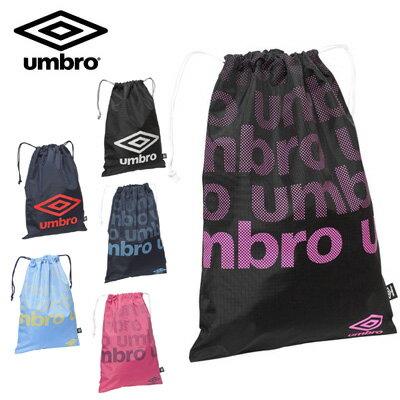 アンブロ(UMBRO) スポーツバッグ ベーシックマルチパックM (UJS1445)...:himaraya:10095965