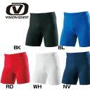 ビジョンクエスト(VISION QUEST) サッカーインナーウェア パワータイツ サッカーウェア VQ540406D05