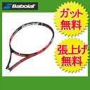 バボラ ( Babolat ) テニス 硬式ラケット 未張り上げ ( メンズ レディース ) ピュアストライク100 ( 16×19 ) BF101199