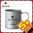 スノーピーク(SNOWPEAK) アウトドア 食器類 チタンシングルマグ 450 MG-043R 【SPSSS】