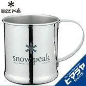 スノーピーク(SNOWPEAK) アウトドア 食器類 ステンレスマグカップ E-010