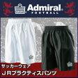 アドミラル(Admiral)サッカー ゲームパンツ(ジュニア)JRプラクティスパンツ AD0112(子供用 ハーフパンツ 短パン キッズ 通販 楽天)