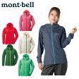 【ポイント5倍 6/1 1:59まで】モンベル(mont-bell) トレッキング ウィンドブレーカー(レディス) ウインドブラスト パーカ Women's 1103243