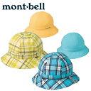 モンベル(mont-bell) トレッキングウェア
