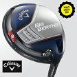 【値下げしました!】キャロウェイ(Callaway) ゴルフ ドライバー BIG BERTHA ドライバー BIG BERTHA 2014 DR