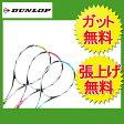【ポイント5倍 6/1 1:59まで】ダンロップ(DUNLOP) ダイアクラスター800 DR11404 軟式テニス(ソフトテニス) ラケット(フレーム)