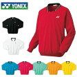 【ポイント5倍 6/1 1:59まで】ヨネックス(YONEX) テニススウェットトレーナー 32000