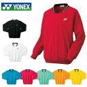 【D10倍 P7倍 G5倍 12/8 1:59まで】ヨネックス(YONEX) テニス バドミントン ウェア ( メンズ レディース ) トレーナー 32000