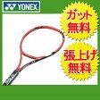 ヨネックス(YONEX)テニスラケット 硬式テニスラケットVコア ツアー ジーVCTG-428
