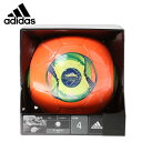 アディダス(adidas)サッカーボール4号ボールカフサ グライダー限定AS484WA(サッカー用品 通販 楽天)