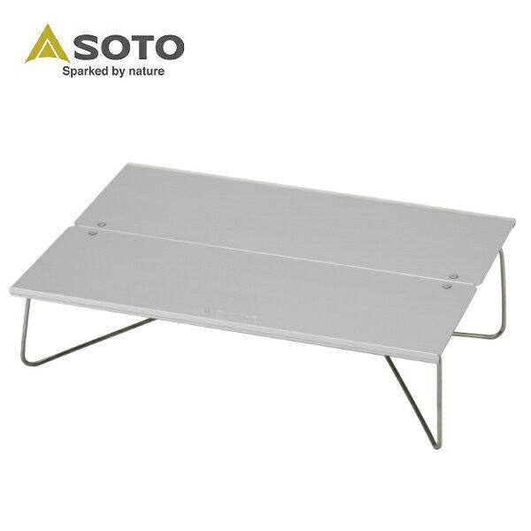 ソトSOTOアウトドアテーブル小型テーブルソロテーブルフィールドホッパーST-630